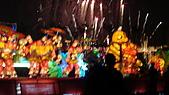 2008台灣燈會台南科學園區-01:DSC00324.JPG