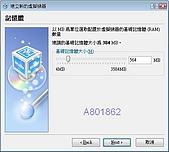 使用VirtualBox虛擬電腦:C15.jpg