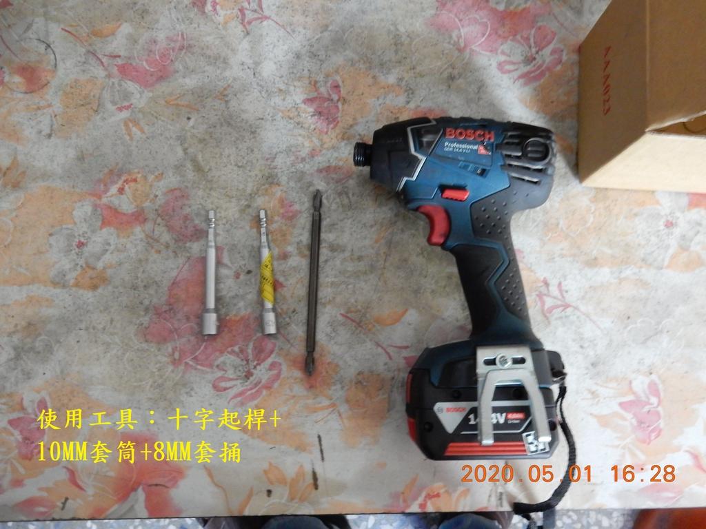 JET POWER EVO預防性更換起動繼電器組+電瓶導線8545