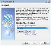 使用VirtualBox虛擬電腦:C16.jpg