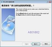 使用VirtualBox虛擬電腦:C17.jpg