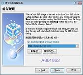 使用VirtualBox虛擬電腦:C21.jpg