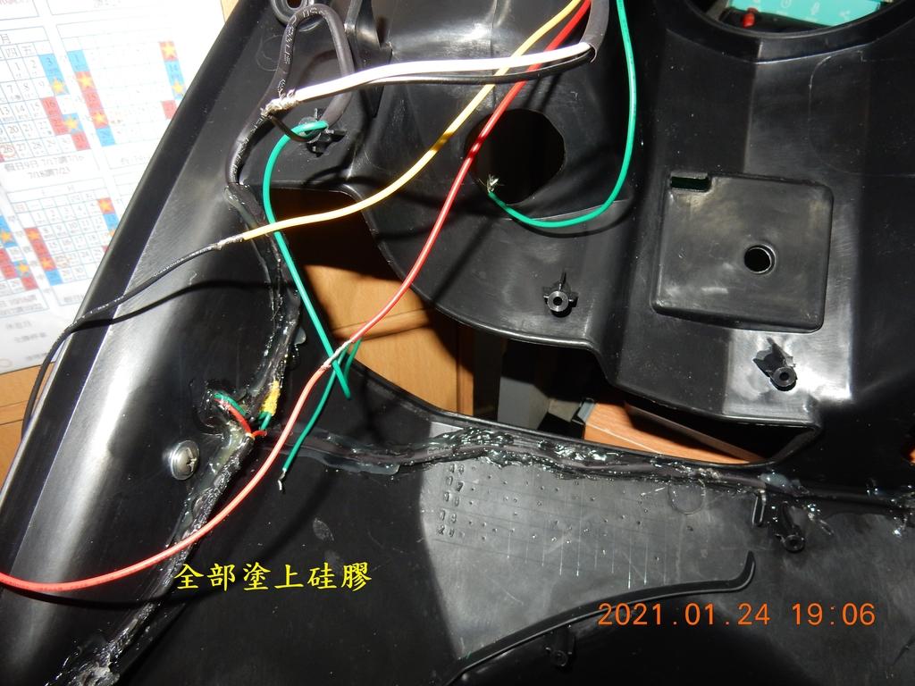 JET POWER EVO車側反光片改亮開關控制板3977