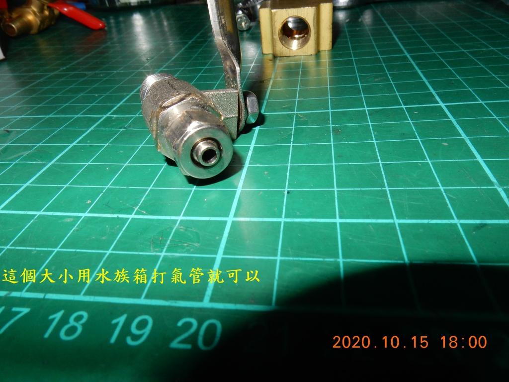 自製機車用汽油壓力錶3668