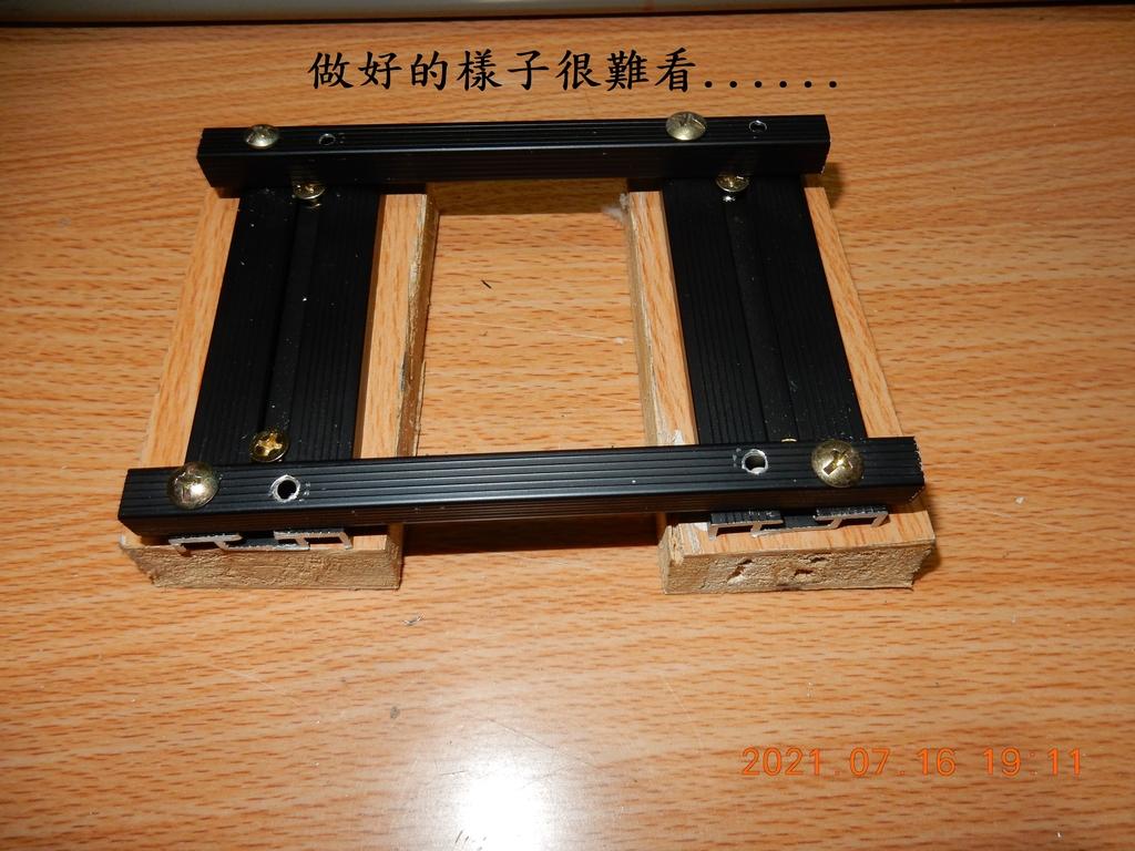 自製拆解輪框軸承之拔輪器不夠長解決方法7000