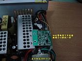 七盟350w供應器更換電容教學!:A-46.JPG
