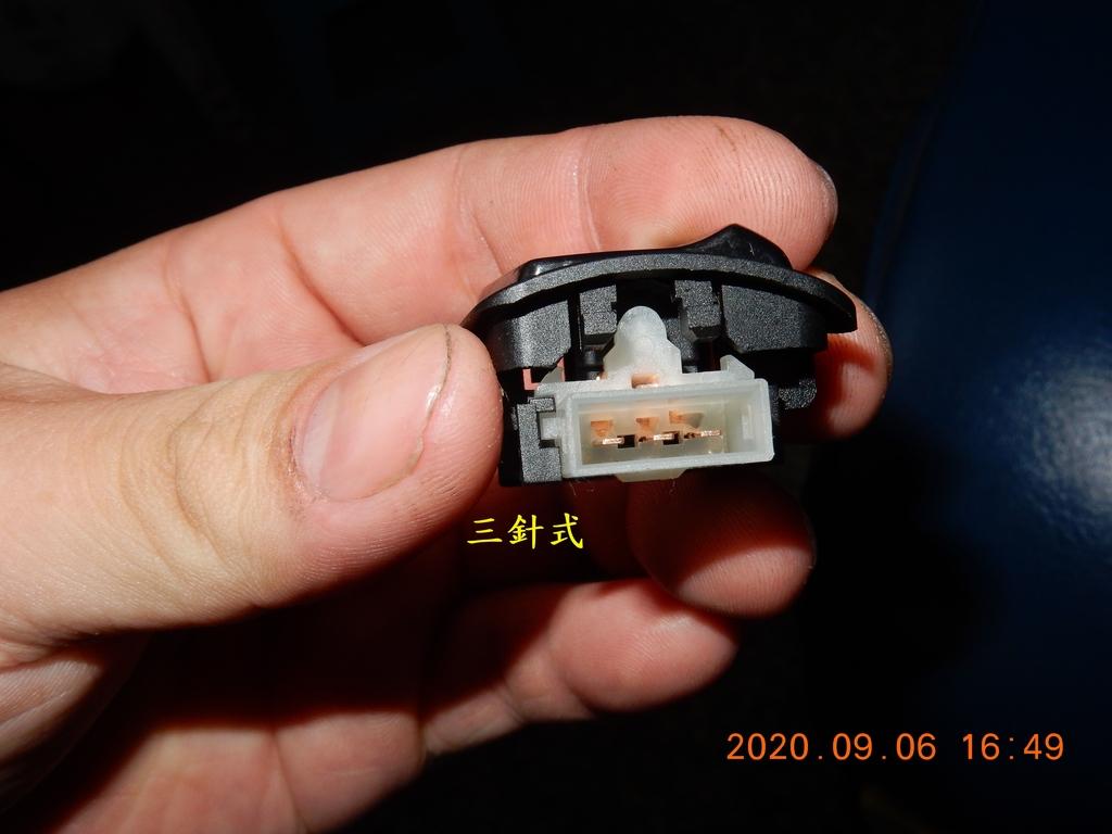 Z1 attila 雙碟ABS改五期大燈控制方法二(三段開關版)7643