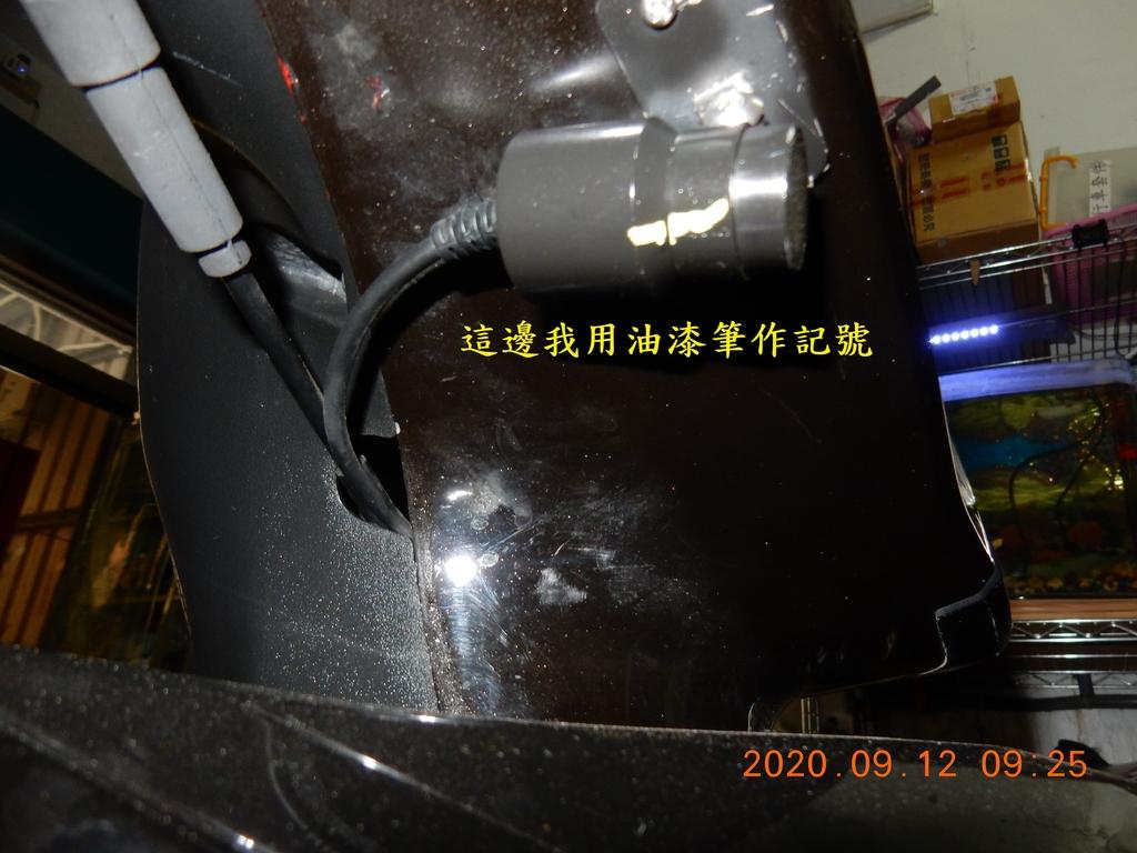 JET Power EVO更換金屬煞車油管4226
