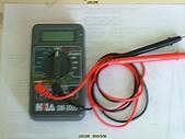 DIY從配電箱擴充一條電腦週邊用的電力(據危險性):B21.jpg