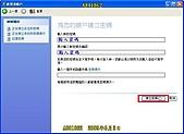 遠端操控對方電腦(被操控端電腦設定方法)第二部份:CC52.jpg