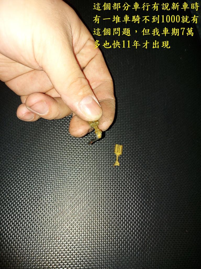 JET POWER EVO故障碼(55)P1415)修復6858
