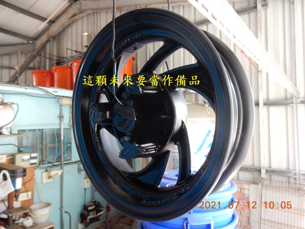 JET POWER EVO前輪鋼圈軸承拆解保養7489