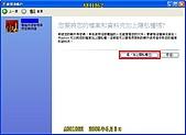 遠端操控對方電腦(被操控端電腦設定方法)第二部份:CC53.jpg