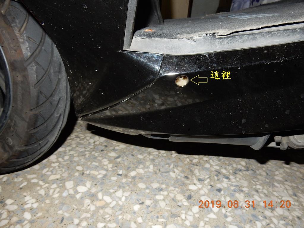 JET Power EVO更換金屬煞車油管2243