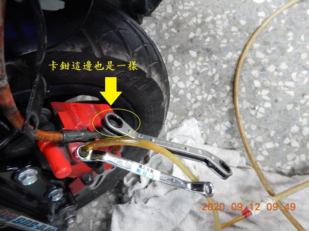 JET Power EVO更換金屬煞車油管576