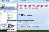 使用skype4.1版分享畫面教學!:A-90.jpg