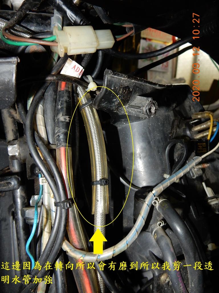 JET Power EVO更換金屬煞車油管3691
