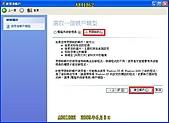 遠端操控對方電腦(被操控端電腦設定方法)第二部份:CC56.jpg