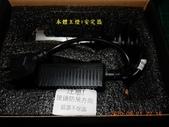 星爵G9暖白光4000K開箱與歷年燈泡耗電測試:G9-010.jpg