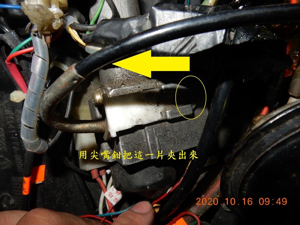 JET Power EVO預防性更換加油管總成548