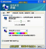 遠端操控對方電腦(被操控端電腦設定方法)第二部份:CC58.jpg