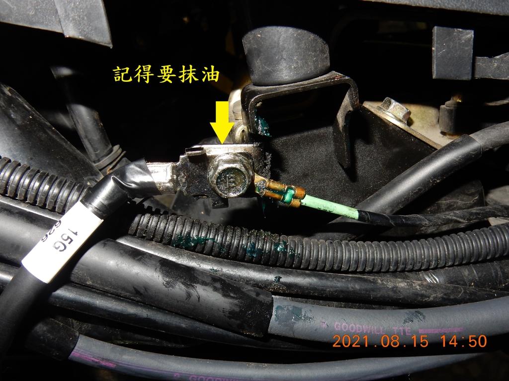 JET POWER EVO更換電瓶接地線B1799