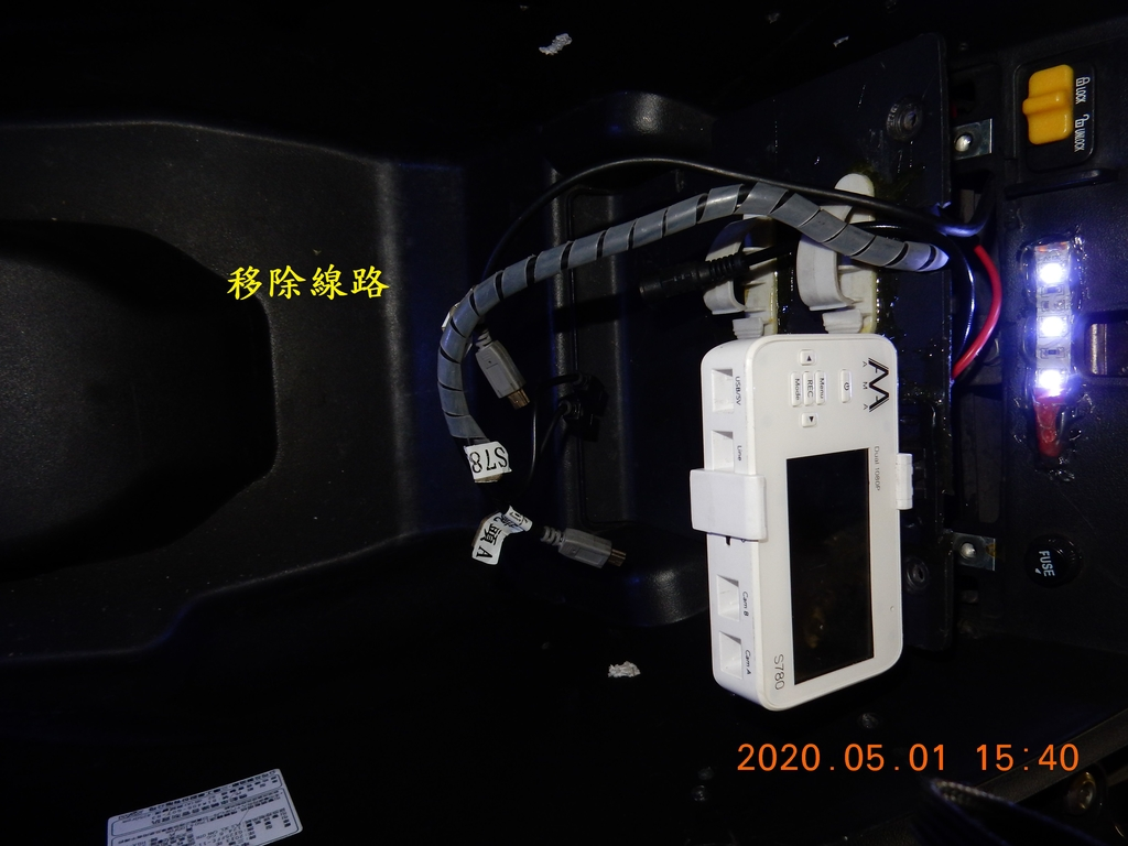 JET POWER EVO預防性更換起動繼電器組+電瓶導線3391