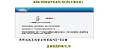 將NSA-220韌體升級為V3.22(AFB.0)C0後的功:A-207.jpg
