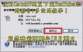 使用CatchV網頁下載YouTube空間影音+多空間教學!:A-537.jpg
