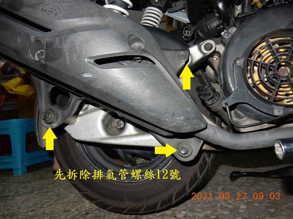 JET搖臂(排骨)更換油封軸承6726