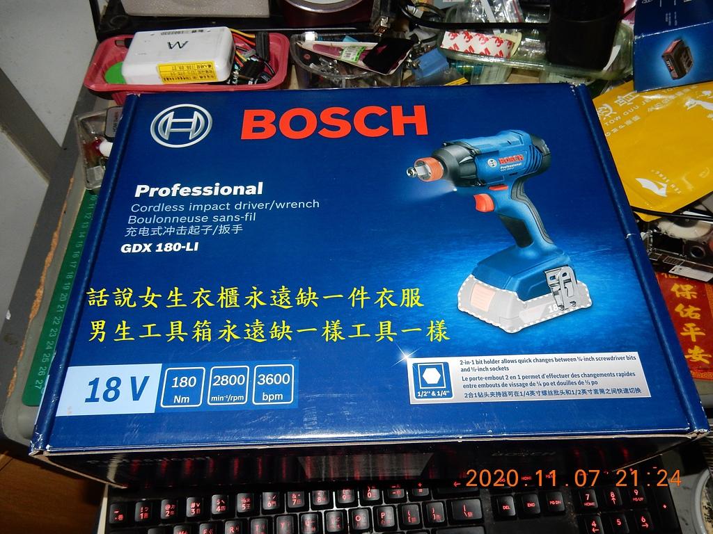 雙11的新玩具BOSCH GDX180-LI衝擊板手開箱5758