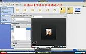 使用skype4.1版分享畫面教學!:A-94.jpg