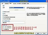 使用TeamViewer遠端控制教學!:A-99.jpg