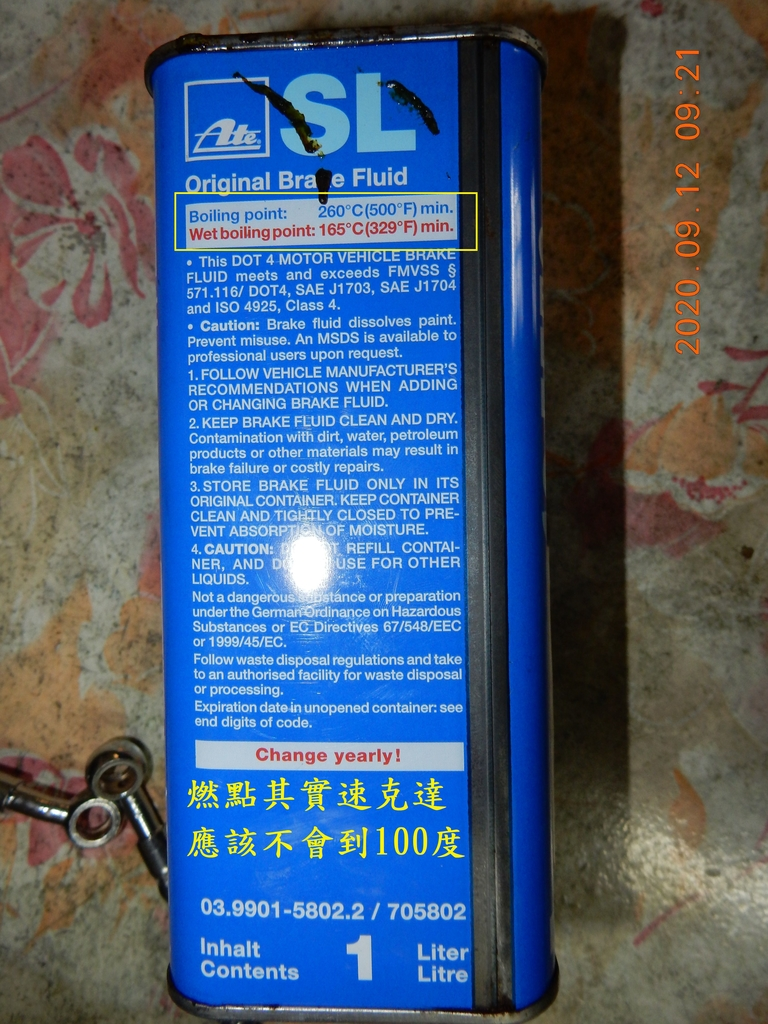 JET Power EVO更換金屬煞車油管7139