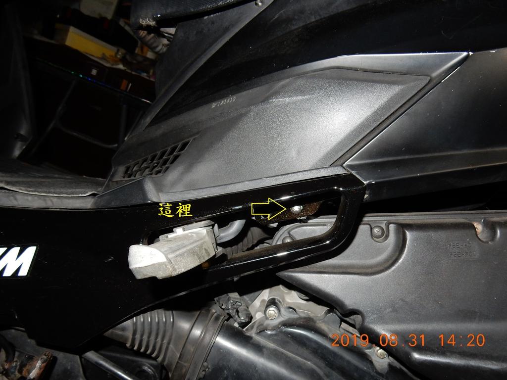 JET Power EVO更換金屬煞車油管2734