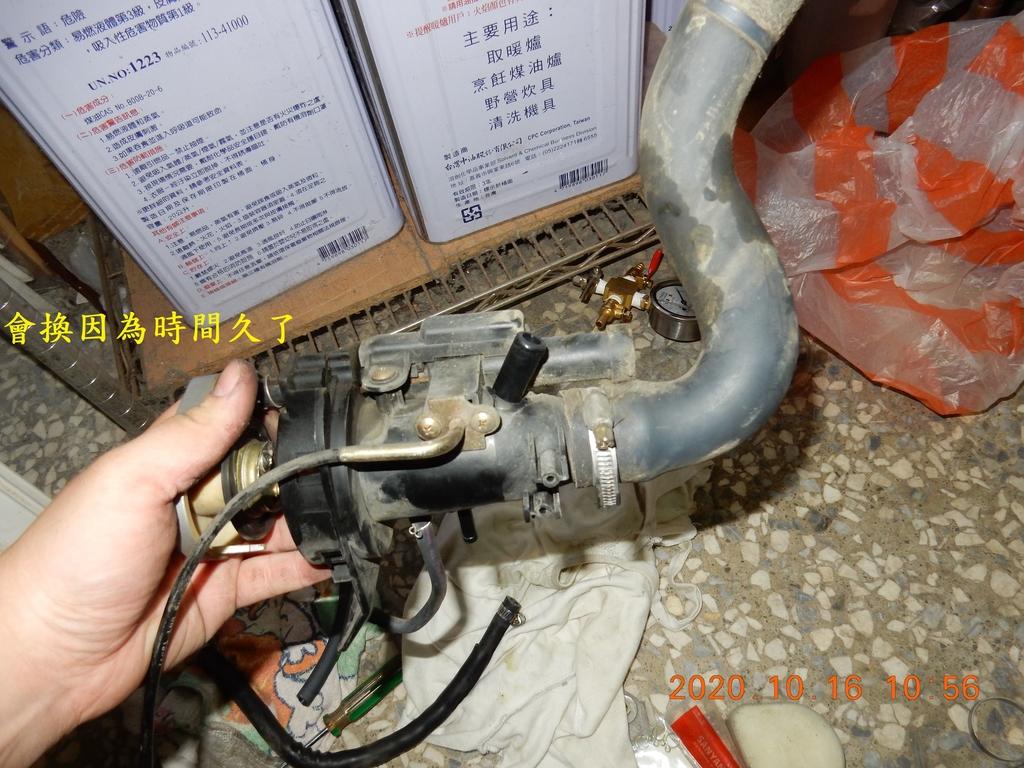 JET Power EVO預防性更換加油管總成8558