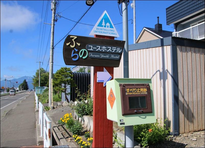 北海道7/5:IMG_8613.JPG