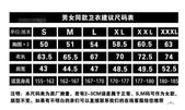 大馬 阿瑪尼 LV  鬼洗 BOSS  等大牌情侶款外套  秋季連帽外套 批價350:QQ截图20150826191026.jpg