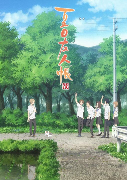 【流雲字幕組】 ◆夏目友人帳 陸_Natsume Yuujinchou Roku◇ 01-11 END BIG5 720P MP4
