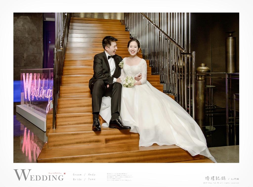 W Hotel婚禮, W Hotel婚宴, 綺麗廳, 婚攝, W婚攝, 婚攝推薦, 婚攝阿超, 婚禮攝影, 婚禮紀錄, 婚禮紀錄攝影, 超好攝婚禮攝影, 台北W飯店, W Hotel, W Taipei, W Hotel婚禮攝影, W婚宴, W Hotel 婚攝, 台北婚宴場地, 婚攝超哥, 婚攝推薦超哥, 婚攝推薦阿超