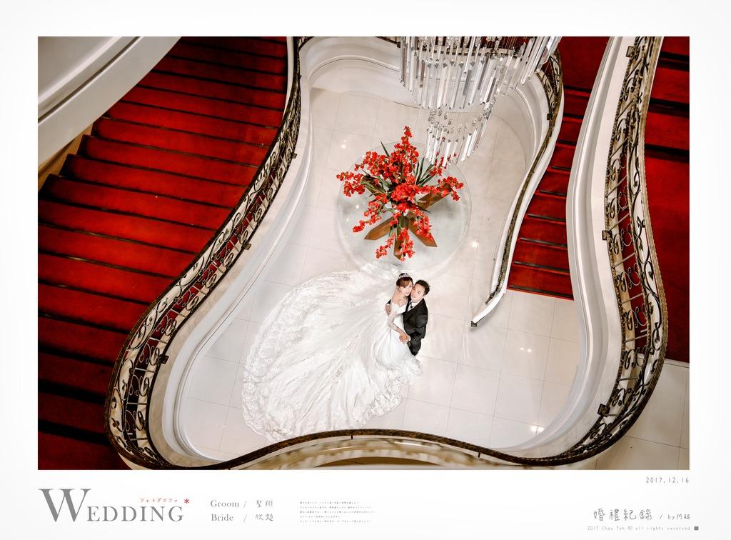 那米哥婚宴會館,那米哥婚宴,那米哥婚禮,那米哥婚攝,那米哥宴會廣場,婚攝,台北婚攝,台北婚宴場地,婚攝阿超,婚禮攝影,婚禮紀錄