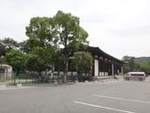 日本27天遊(在奈良的日子):興福寺-第2張.JPG