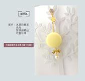 奇摩拍賣用:新-馬卡龍封面圖7.jpg