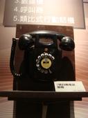 2008科博館~:1492488283.jpg