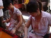 2008.08.17 台南一日遊:1638555888.jpg