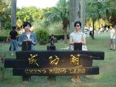 2008.08.17 台南一日遊:1638555854.jpg