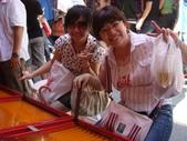 2008.08.17 台南一日遊:1638555889.jpg