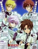 Seven  Ghost:thumbnailCAA783I0.jpg