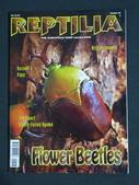 爬蟲雜誌 書籍:編號 6