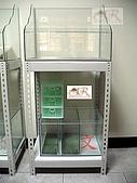 DIY半水景澤龜飼養缸:2呎半水景缸.jpg